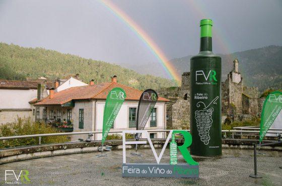 A FEIRA DO VIÑO DO RIBEIRO CONVOCA O CONCURSO DE CARTEIS PARA A  SÚA 57ª EDICIÓN